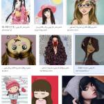 عکس دختر فیک برای پروفایل اینستاگرام - تلگرام - واتس آپ
