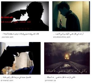بهترین راه های خودکشی بدون درد با مواد غذایی خانگی روش های خودکشی با قرص روش های خودکشی با امپول هوا رایج ترین روش های خودکشی در ایران راه های خودکشی خودکشی در ایران خودکشی بهترین راه های خودکشی آموزش خودکشی سریع بدون درد آموزش خودکشی