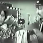 مشاهده بهترین فیلم های صحنه دار قدیمی ایرانی بدون سانسور