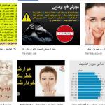 درمان عوارض و ترک 100% خود ارضایی در مردان و زنان