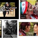 فیلم لب تو لب و لب گرفتن عاشقانه دختر و پسر ایرانی