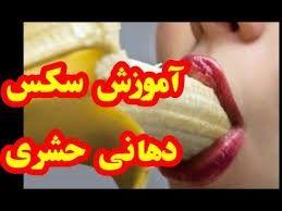 آموزش تصویری ساک زدن ( رابطه جنسی دهانی ) عکس ساک زدن ساک زدن دختر ایرانی ساک زدن آموزش سکس دهانی آموزش ساک زدن آموزش تصویری ساک زدن
