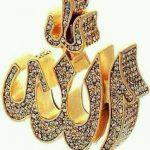 عکس های جدید با عنوان الله برای پروفایل با کیفیت بالا در قلب