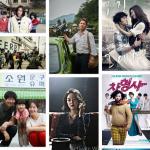 دانلود فیلم صحنه دار بزرگسالان کره ای بدون سانسور با زیرنویس فارسی