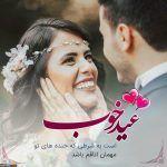 داستان عاشقانه صحنه دار کوتاه ایرانی جدید بدون سانسور