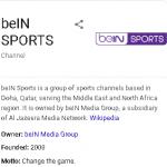 فرکانس شبکه و کانال bein sport hd در ماهواره یاهست بدر
