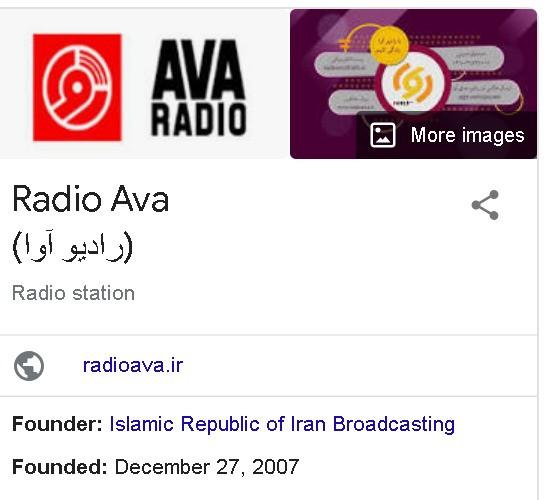 جدیدترین فرکانس رادیو آوا در ماشین فرکانس رایدو اوا و سایر رادیو های پرطرفدار فرکانس رادیو فردا در ماشین فرکانس رادیو جوان در ماشن فرکانس رادیو اوا در خارج از کشور + ترکیه